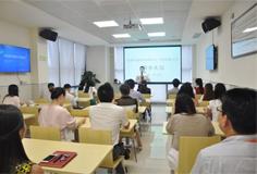培训教育行业会员方案
