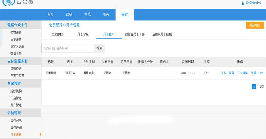 weixin016