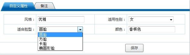 连锁眼镜会员系统软件