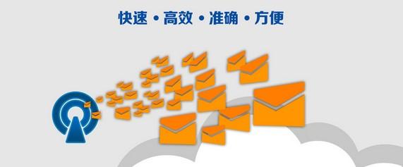 服装会员管理系统方案