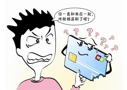 破解版会员管理系统软件
