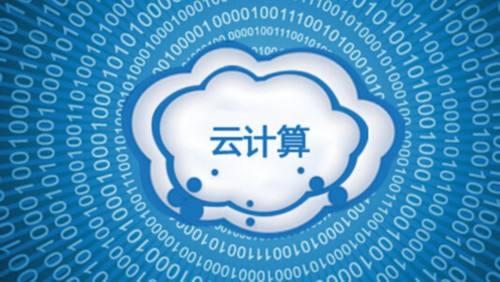 网络会员管理系统怎么安装?
