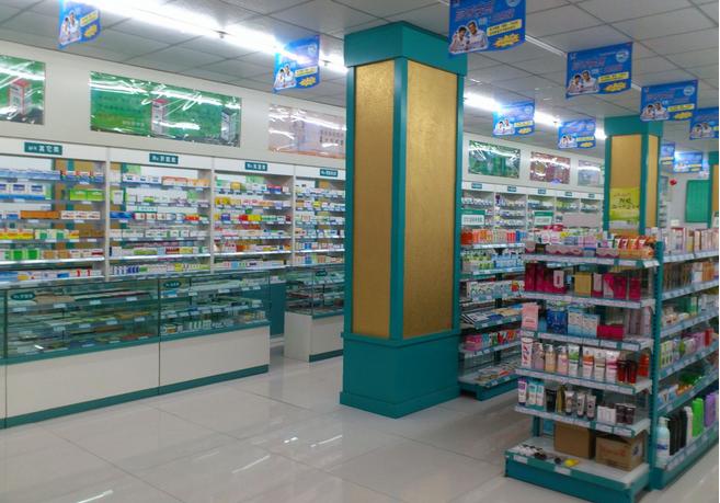 药店管理系统