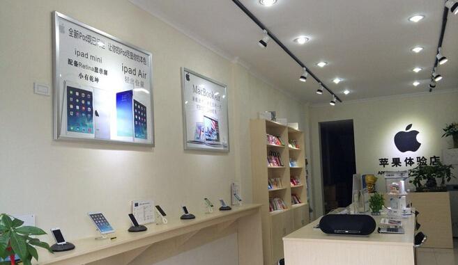 苹果手机店会员管理系统