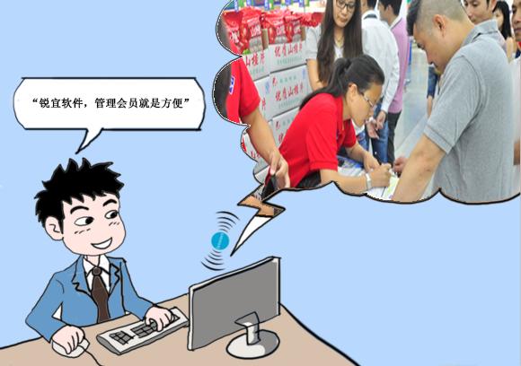 为什么现在的顾客都不愿意办理会员卡