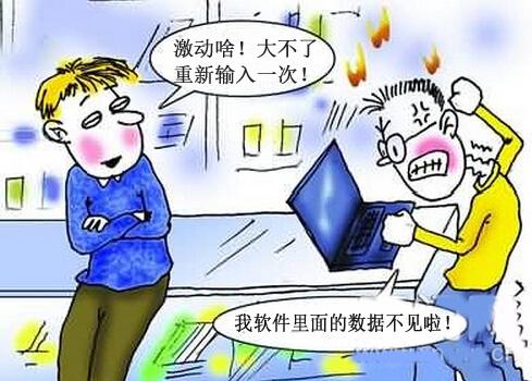 什么免费的网络版会员管理系统安全好用