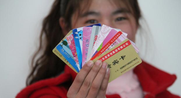 微信电子会员卡怎么办理?