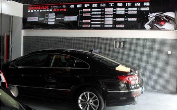 江西萍乡锦程汽车生活馆选用锐宜微信会员卡系统