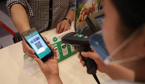 第三方微信支付系统如何与收银系统对接
