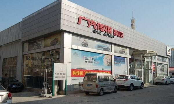 阜阳市骏骐汽车销售服务有限公司选用锐宜微信会员卡管理系统