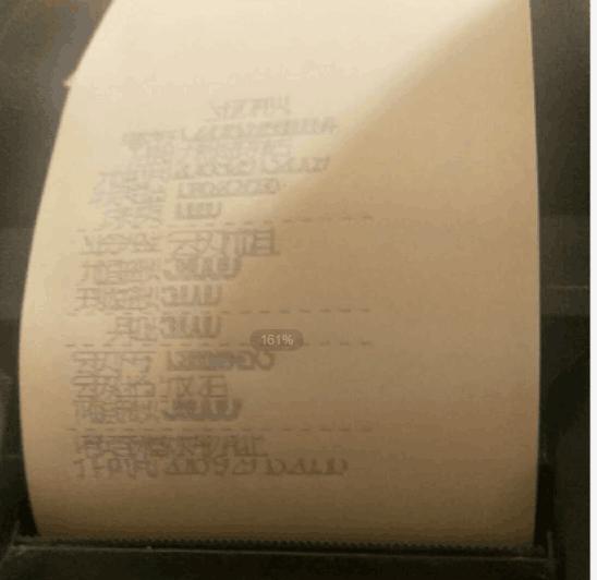 小票打印字体过大导致重叠,小票打印乱码