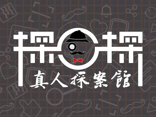 南昌谜局推理探案馆选用微信会员管理系统