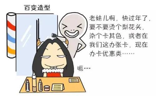 理发店的会员管理系统是如何对会员进行管理的?